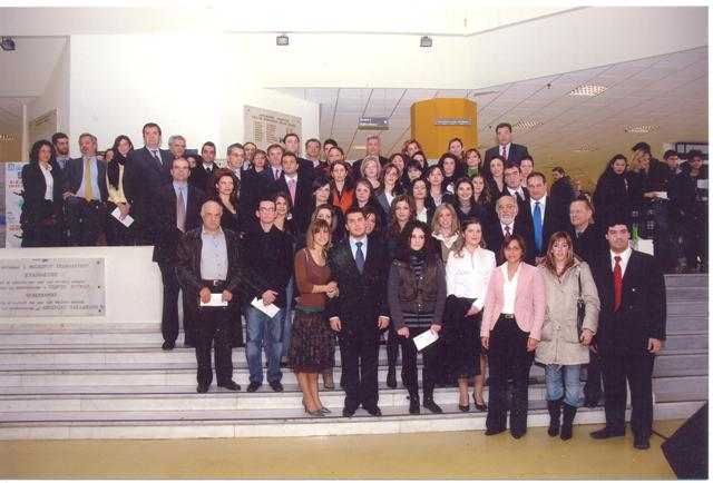 Scholarships 2003-2007